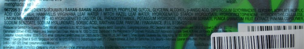 Garnier Serum Mask Hydra Bomb Ingredients