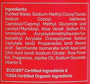 Greenberry Organics Rose and Jojoba Oil Face Wash Ingredients New