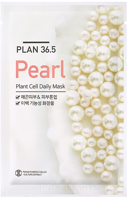 Plan 36.5 Daily Mask Pearl Best Sheet Masks in India