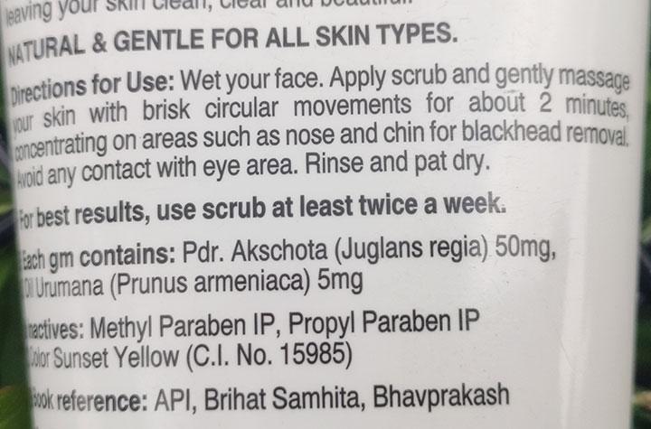 Everyuth Naturals Exfoliating Walnut Scrub Ingredients